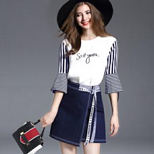 AGECENTRE 2018春女中袖条纹衬衫修身包臀半身短裙时尚两件套装连衣裙2018春女