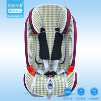 适用britax宝得适百变骑士安全座椅凉席二代儿童双面骑士/头等舱 其它
