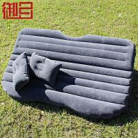 御目 车载充气床 新款经典时尚植绒面料柔软舒适汽车后排床垫自驾旅行必备