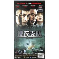 便衣支队(十二碟装)DVD( 货号:788541304)