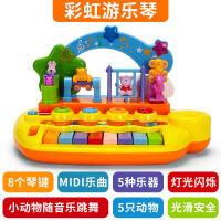 婴儿电子琴女孩迷你钢琴可弹奏0儿童早教宝宝玩具琴1-2周岁3