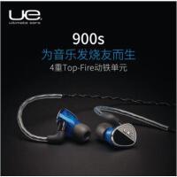 罗技(Logitech) UE900s HiFi发烧 四单元动铁 线控音量 入耳式耳机