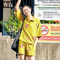 【支持礼品卡】森宿Z两层骑楼夏装2017新款文艺POLO领T恤休闲裤短裤子套装女