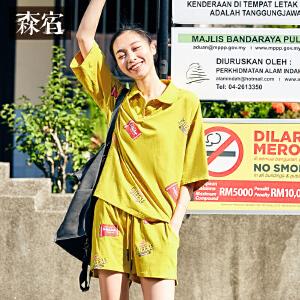 【低至1折起】森宿Z两层骑楼夏装新款文艺POLO领T恤休闲裤短裤子套装女