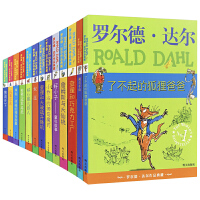 全套13册了不起的狐狸爸爸 查理和巧克力工厂作品典藏罗尔德・达尔的书 儿童文学书籍9-12-15岁 四五六年级课外书必