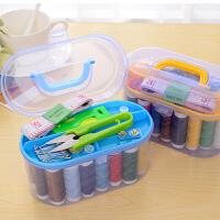 针线盒 针线盒针线包2020新款10件套家用缝补工具缝纫针线套装手缝线收纳盒