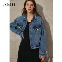Amii�O��W�t炸街��松牛仔外套女2021春季新款休�e短款白色上衣