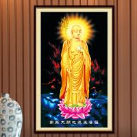 印花十字绣客厅地藏菩萨像 佛像十字绣客厅系列 竖版线绣款
