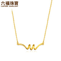六福珠宝丝带黄金项链吊坠女款足金套链含坠 L05TBGN0008