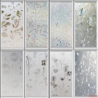 窗户磨砂玻璃贴纸卫生间玻璃贴膜浴室透光透明办公室玻璃纸现代 墨绿色 艺术铁艺45cm*3m