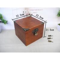 处理微实木箱复古盒子桌面整理收纳盒带锁储物茶叶罐木质方盒 无图方盒