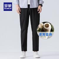 罗蒙男士休闲裤2021春季新款中青年时尚潮流百搭直筒裤纯色裤子男