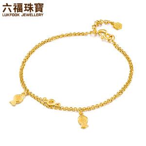 六福珠宝欢乐鱼双层黄金手链女款足金手链*L05TBGB0005