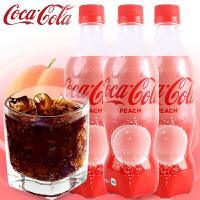 【满减】日本进口可口可乐粉色水蜜桃味 白桃味 桃子味限定限量版饮料3瓶