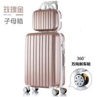 七夕礼物箱包拉杆箱24寸条纹密码箱旅行20寸万向轮行李箱耐磨