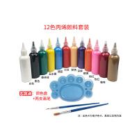 厂家批发12色丙烯颜料100毫升套装diy涂鸦 石膏彩绘 儿童美术绘画