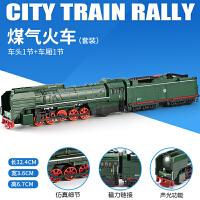儿童玩具车和谐号合金地铁复兴号动车组模型套装高铁火车玩具男孩SN3154