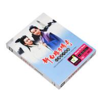 正版车载DVD光盘 经典影视剧主题曲原声歌曲高清原版画面MV碟片
