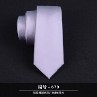男士韩版窄款领带 休闲商务新郎结婚纯色斜纹黑色银色领带礼盒装 手打款 编号-670