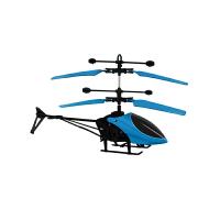 新款儿童小飞机充电耐摔遥控直升机悬浮感应飞行器会飞的迷你玩具 +遥控开关