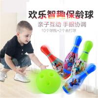 【支持礼品卡】保龄球玩具套装儿童2-3-5周岁宝宝室内户外亲子运动特大号k2f
