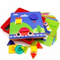 宝宝几何拼图大号蘑菇钉大拼块儿童早教拼插积木玩具