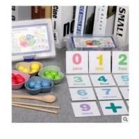 儿童手眼协调训练夹豆子数学启蒙玩具幼儿园区域早教益智教具男女
