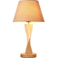 美式实木台灯北欧卧室床头灯客厅装饰样板房台灯现代简约家用创意 A款 送5瓦led