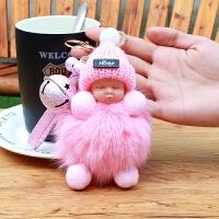 可爱睡眠娃娃钥匙扣创意汽车钥匙链毛绒公仔女士书包挂件