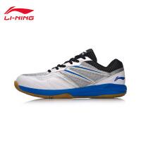 李宁羽毛球鞋男鞋新款Poseidon耐磨防滑男士低帮夏季运动鞋AYTN027