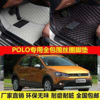 大众polo专车专用环保无味防水耐脏易洗超纤皮全包围丝圈汽车脚垫