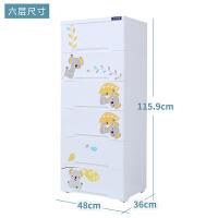 Yeya也雅树熊宝宝卡通抽屉式收纳柜子儿童宝宝储物柜 塑料多层抽屉式6层柜