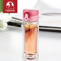 特美刻(TOMIC)双层玻璃杯男 女士水杯子