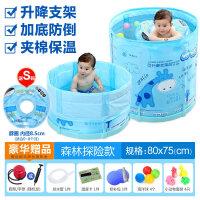 男孩婴儿游泳池家用可折叠免充气保温小孩幼儿宝宝游泳桶儿童泳池 戏水玩具