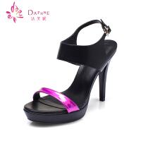 Daphne/达芙妮15年夏季正品 超高跟防水台露趾宴会凉鞋1015303046