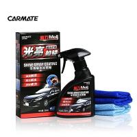 汽车车蜡驱水上光蜡液体喷蜡光亮剂驱水剂夏季防酸雨