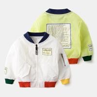 儿童防晒衣薄款男童外套女宝宝夏季透气外套空调开衫