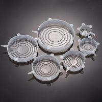 保鲜盖硅胶保鲜膜冰箱碗盖可重复使用厨房透明保险密封盖 6个套装 硅胶保鲜盖 6件套