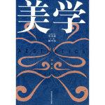 【新书店正版】美学(回顾版),滕守尧,南京师范大学9787811011364