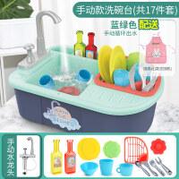 儿童过家家厨房玩具女孩做饭煮饭过家家厨房宝宝厨具餐具套装 f8o