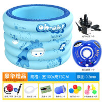 男孩婴儿游泳池家用小孩宝宝游泳桶充气浴缸加厚家庭幼儿童洗澡盆 戏水玩具