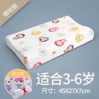 儿童乳胶小枕头宝宝婴儿防偏头定型枕夏季透气小学生0-1-3-6-10岁 夏凉款