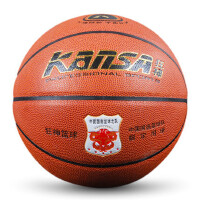 户外运动篮球 7号标准比赛室内室外水泥地耐磨蓝球PU新款篮球