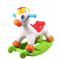 儿童摇摇马滑行小木马滑车两用宝宝塑料摇椅带音乐玩具