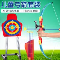 男孩弓箭玩具儿童吸盘射击玩具套装射箭户外3岁4狩猎运动公园礼物 k3k