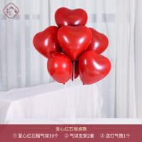 结婚用品网红桌飘气球立柱支架透明底座儿童生日喜宴桌面场景布置