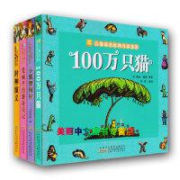 (彩绘本注音版)小树苗儿童成长经典阅读宝库 全套6册 :100万只猫 爱丽丝漫游奇遇记 封神演义 好奇的小鱼 兔子坡
