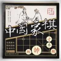 得力 deli 9566 中国象棋 木制象棋 35mm原木清晰雕刻