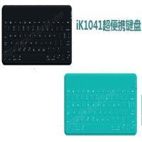Loigtech/罗技 ik1041 iPad通用蓝牙键盘 全新盒装正品