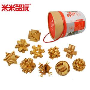 【领券立减50元】米米智玩 益智玩具拆装解锁玩具孔明锁鲁班锁10件礼品套装 拼装积木活动专属